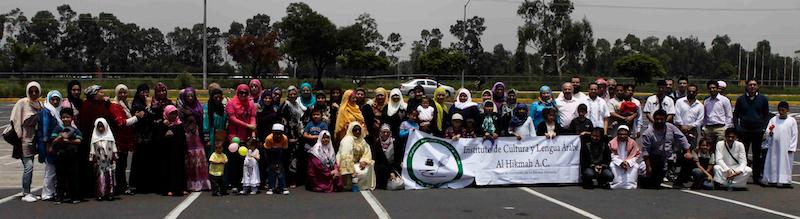 Celebración del Eid 2015